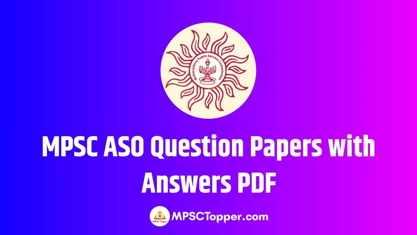 MPSC ASO Question Papers