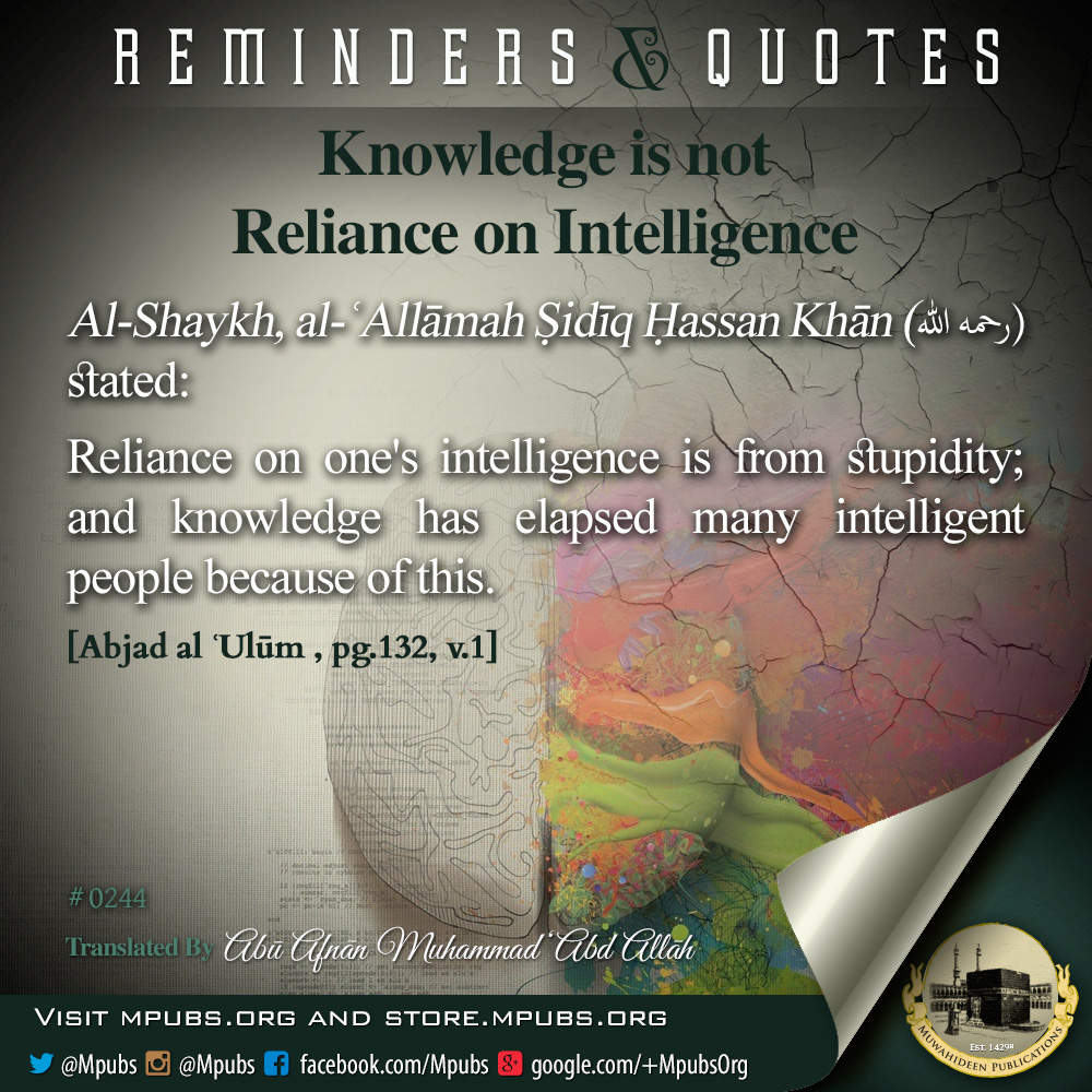 quote0244 knowledge is not reliance on intelligence eng
