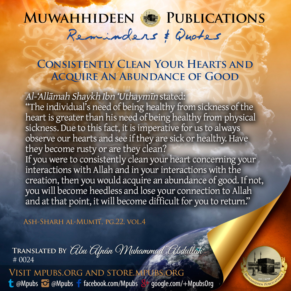 quote0024 consistently clean your hearts and acquire an abundunce of good