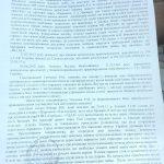 Домашн_й арешт Ткаченка 2