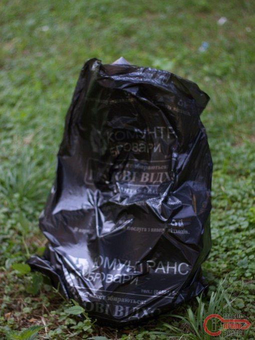 Пакет для сміття Комунатранс 2