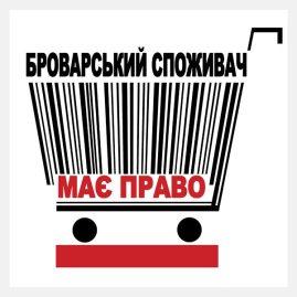 Лого головне