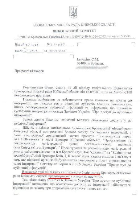 sapojko_vidmova0001