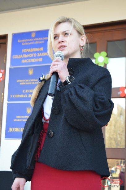 шевченко 20005