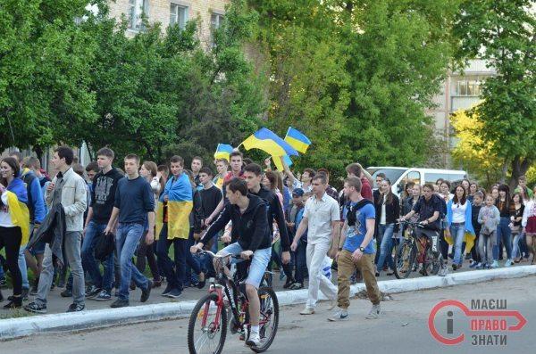 марш укр23