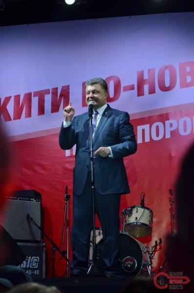 порошенко14
