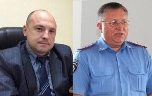 Прокурор і начальник МВ