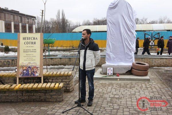 Андрій Качор