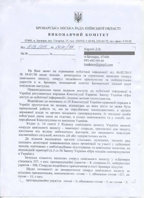 Vidpovid_bomboskhovyscha_1_red