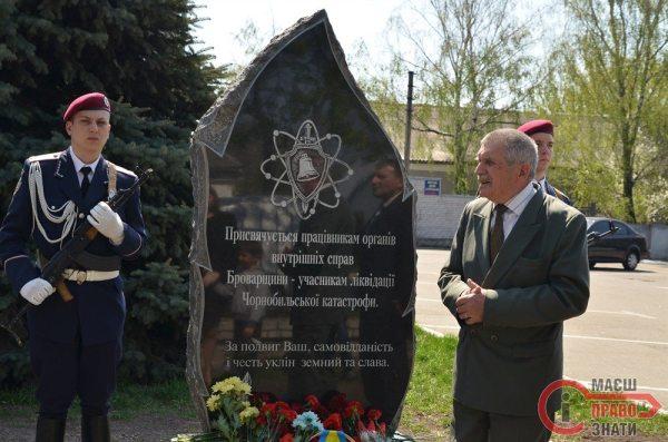 24 Міліціонери-чорнобильці