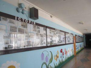 школа№2_3