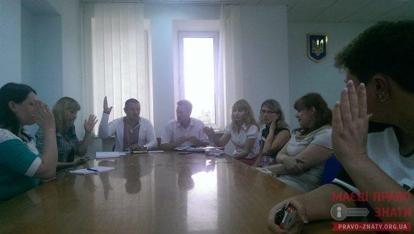 громадська рада (4)
