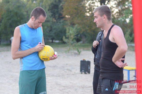 волейбол гредунов (2)