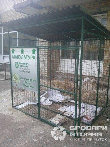 konteyneri-dlya-rozdilnogo-zboru-smittya-kozhniy-s-9350-r500x500