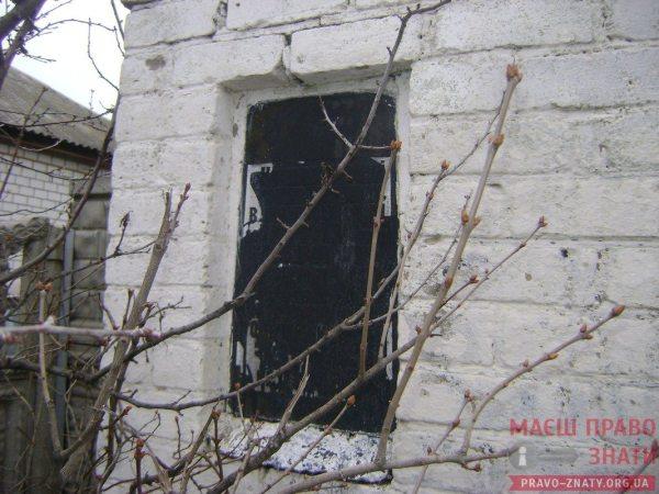 Меморіальні таблички декомунізація__00027