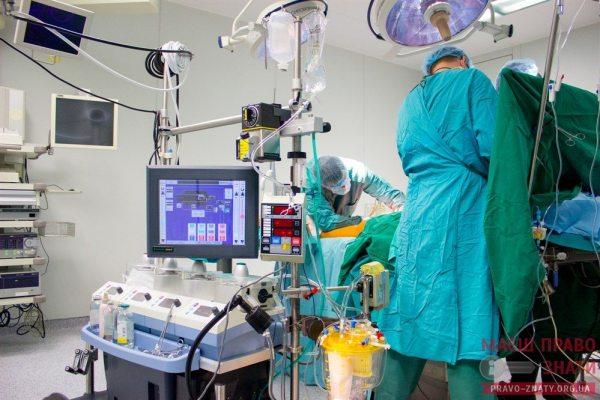 Інститут серця (5)