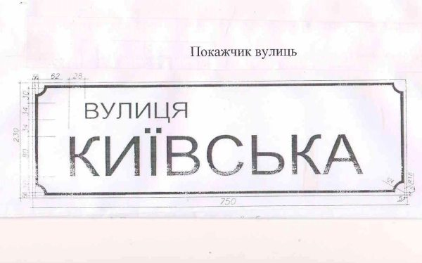 Document-page-001 - Копія
