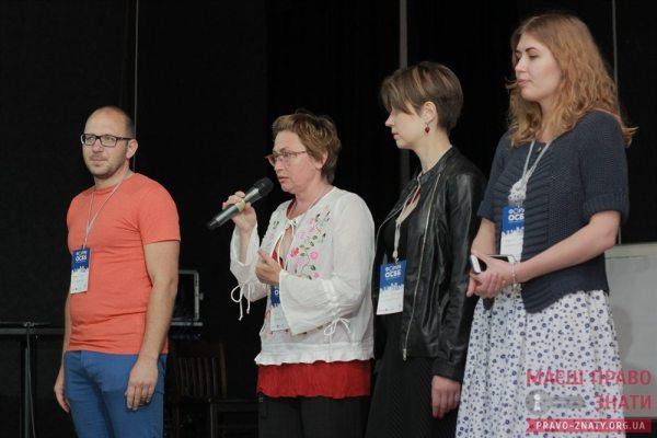 Форум ОСББ (25)