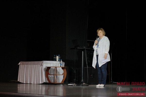 Форум ОСББ (3)