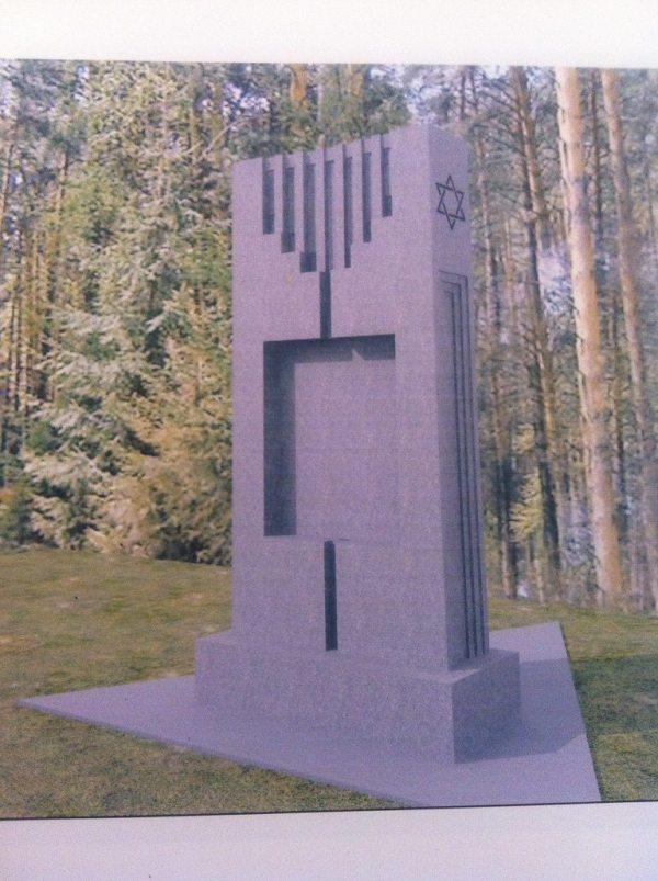 зменш_єврейське кладовище