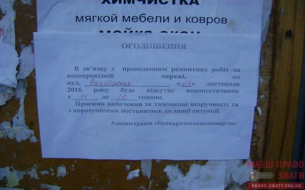 mist_torgmash_avariyarushevskogo-avariya_gns_00067
