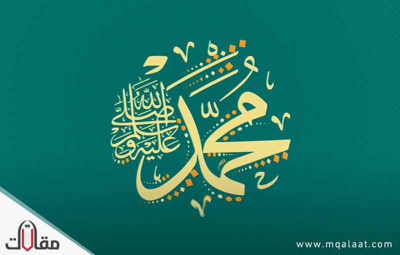 فضل الصلاة على النبي يوم الجمعة موقع مقالات