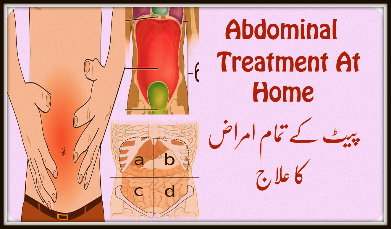 Abdominal Treatment At Home