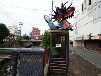 栄町周辺_大蛇山