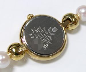 Private Label Y150-0J90