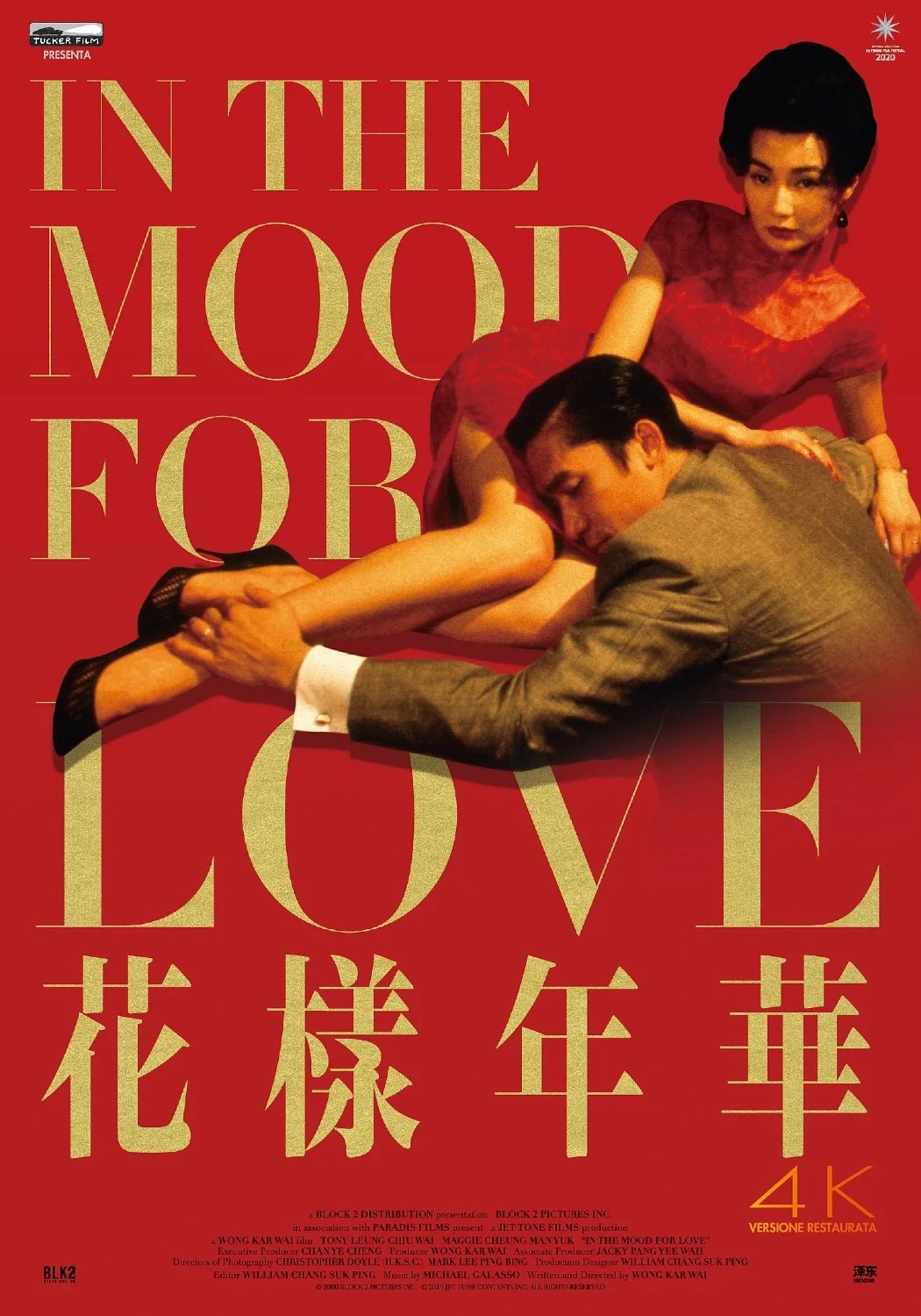 In The Mood For Love Film 2000