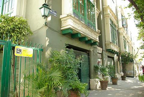 Museos en CdMx 20: Museo Casa Ruth Lechuga