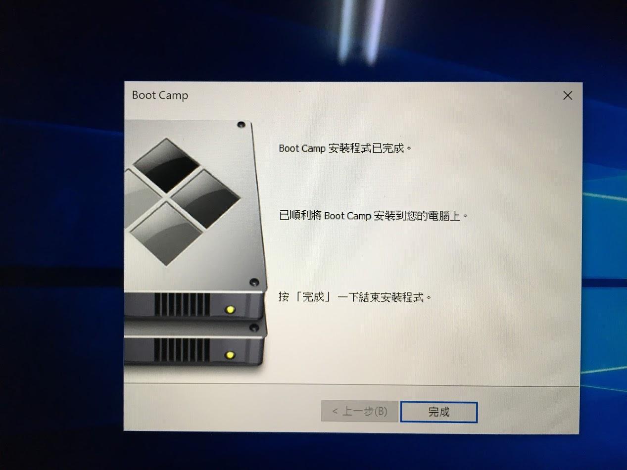MacBook Pro 用 Boot Camp安裝Windows 10 | 2019~2020