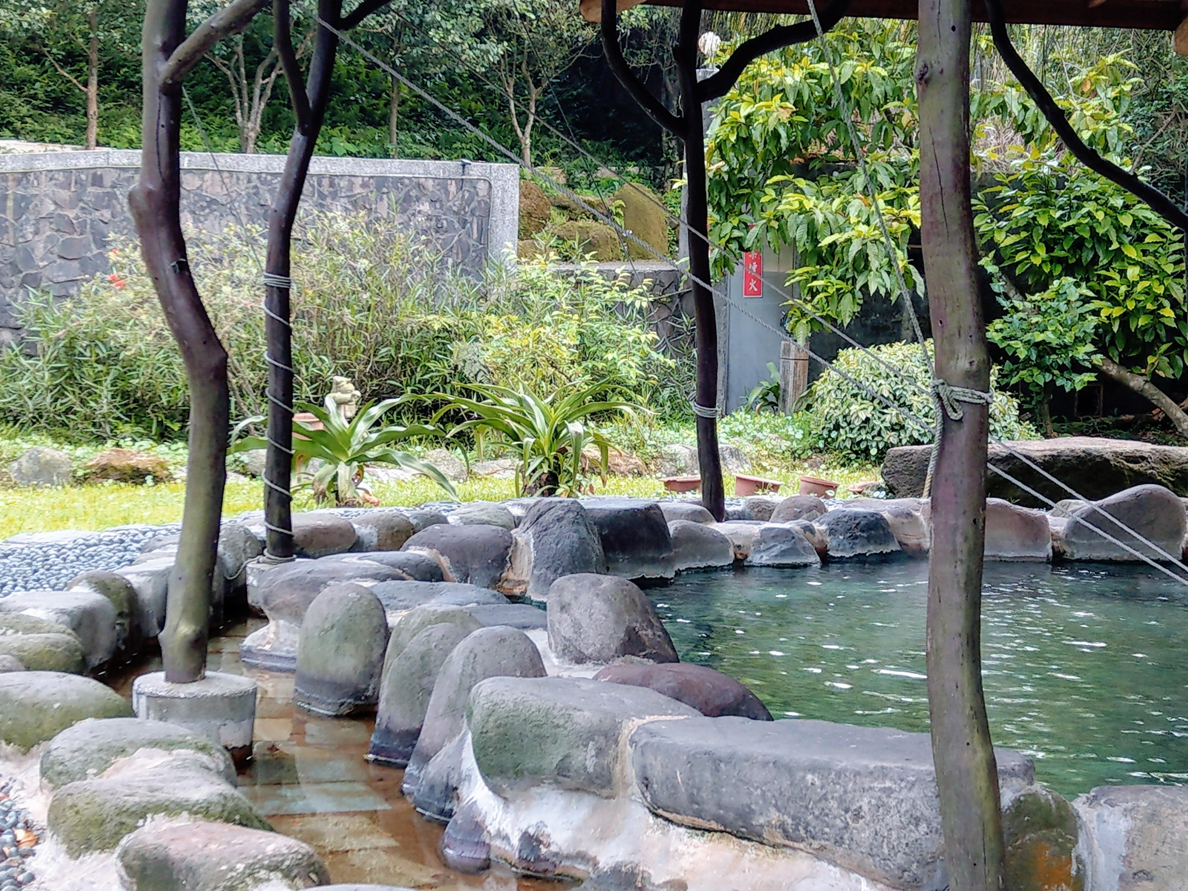 陽明山溫泉 – 綠峰渡假山莊 (金山區) | 2020