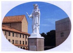 鹿児島純心女子大学