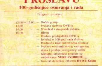 Plakat iz 1988. godine