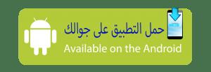 http://app.appsgeyser.com/Ahmed%20Gomaa