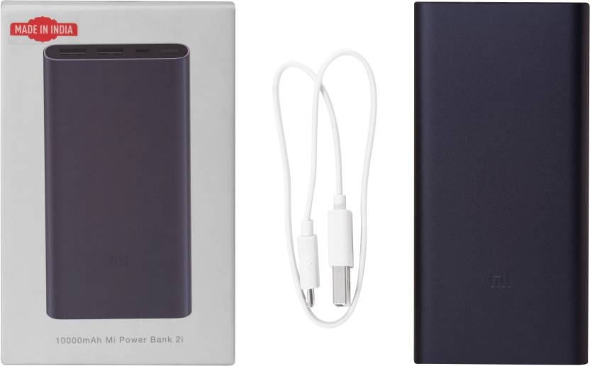 Best Power banks available in India