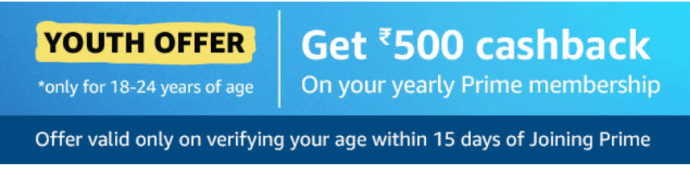 Amazon Youth Offer