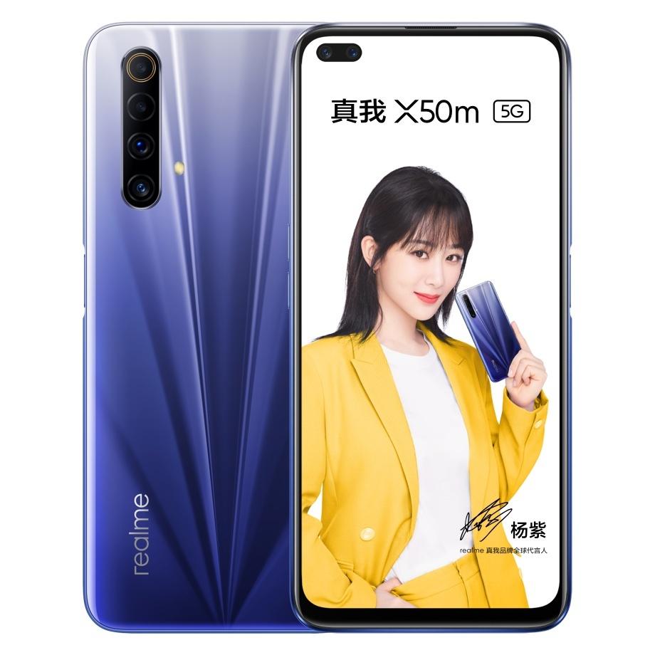 realme X50m 5G
