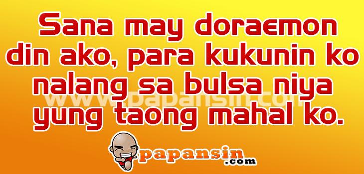 Tagalog Hugot Ibig Sa Pag