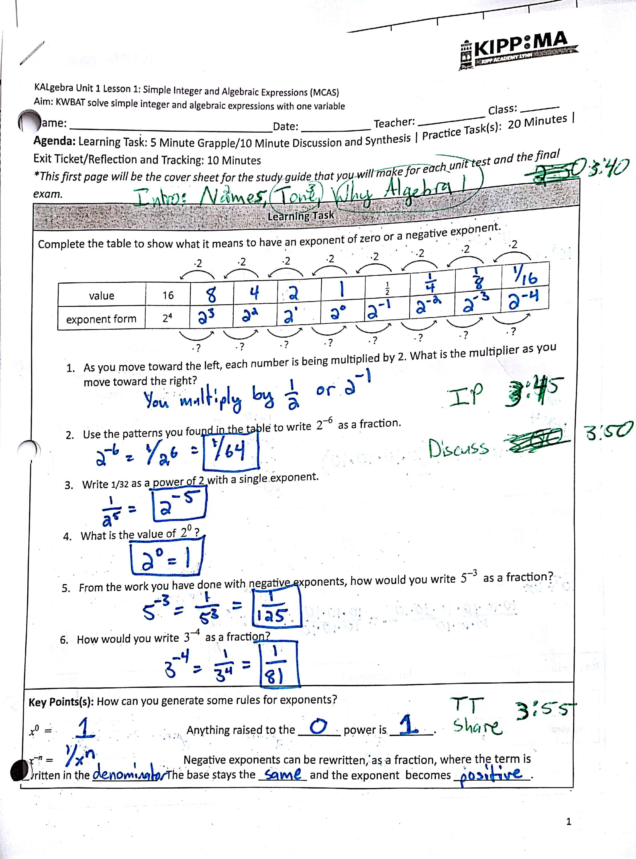 1 22 Exponent Rules