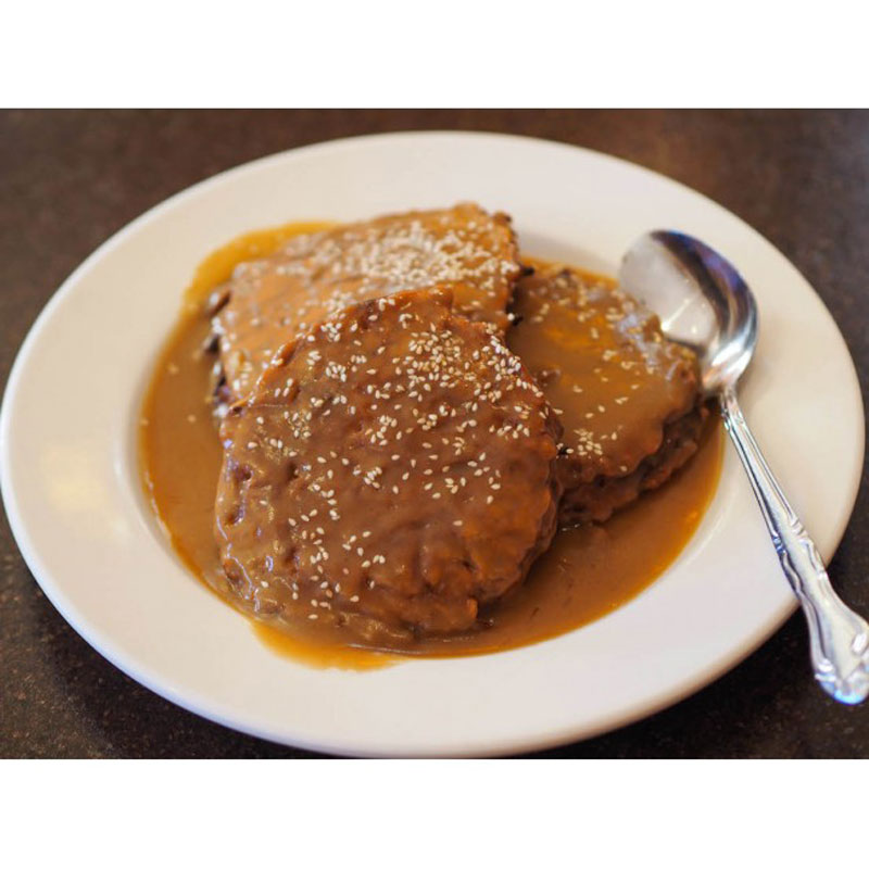 Vegetable Egg Foo Young  Mr Chens Chinese Kitchen