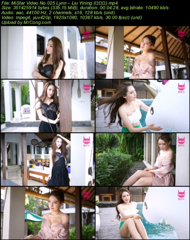 Image MiStar-Video-No.025-Lynn-–-Liu-Yining in post MiStar Video No.025: Người mẫu Lynn (刘奕宁)
