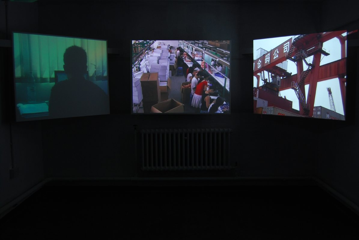 Mr Democracy video installation3