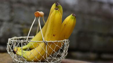 فوائد الموز للحامل وجنينها
