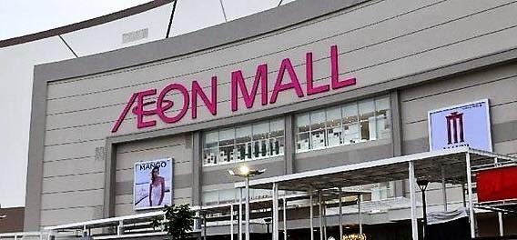 Santai Bersama Buah Hati Di Aeon Mall Kuching Memang Seronok Giler