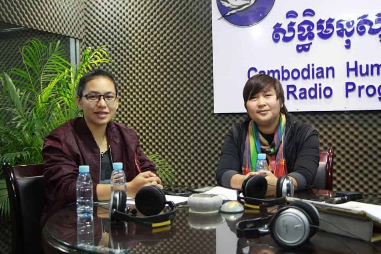 Cambodia Radio Interview