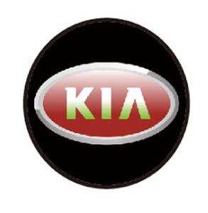 Kia Door Projector Lights Red