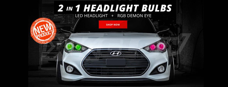 headlight-bulbs-newbanner