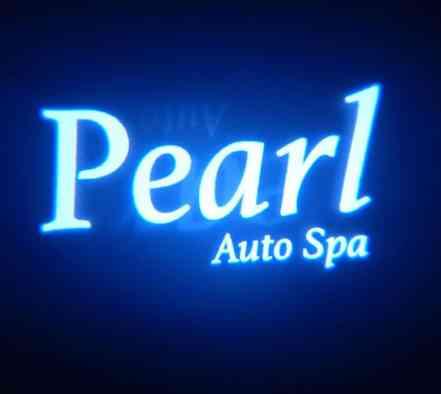 pearl-logo